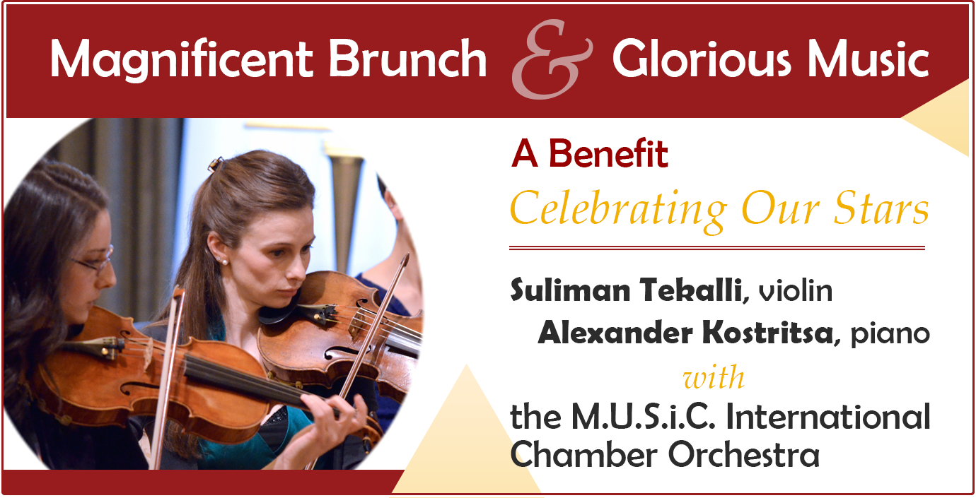 Benefit Brunch and Concert